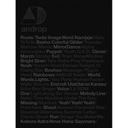 androp「best[and/drop]初回限定盤」