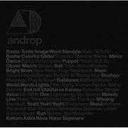 androp「best[and/drop]通常盤」