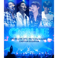CNBLUE「SPRING LIVE 2016 ~We're like a puzzle~ @NIPPON BUDOKAN(通常盤)」