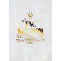 「2015 FNC KINGDOM IN JAPAN(DVD)」