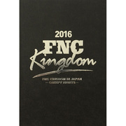 FNC KINGDOM IN JAPAN(V.A.)「2016 FNC KINGDOM IN JAPAN -CREEPY NIGHTS-(Blu-ray)」