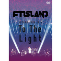 "「AUTUMN TOUR 2014 ""To The Light""(DVD/Primadonna盤)」"