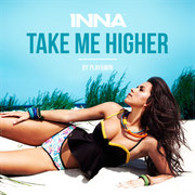 Inna / インナ「Take Me Higher」