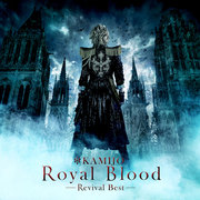 KAMIJO「ROYAL BLOOD ~REVIVAL BEST [INTERNATIONAL TOUR EDITION]【輸入盤】」