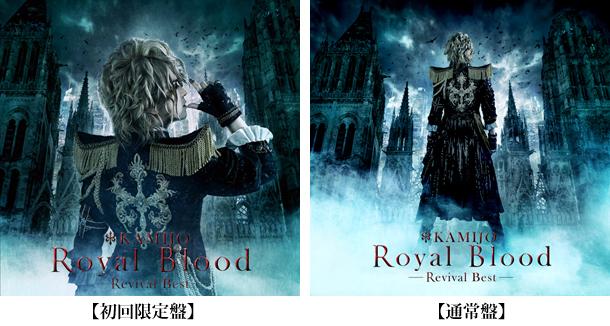 Version rock japonaise de Lady Oscar 201506_royalblood