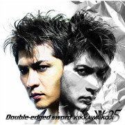 吉川晃司「Double - edged sword(SHM-CD)」