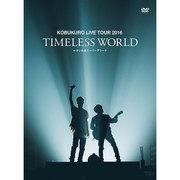 "KOBUKURO LIVE TOUR 2016 ""TIMELESS WORLD"" at さいたまスーパーアリーナ(初回限定盤 DVD)"