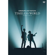"KOBUKURO LIVE TOUR 2016 ""TIMELESS WORLD"" at さいたまスーパーアリーナ(通常盤 DVD)"