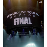 "KOBUKURO LIVE TOUR 2014 ""陽だまりの道"" FINAL at 京セラドーム大阪(Blu-ray)"