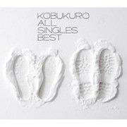 ALL SINGLES BEST 【初回限定盤】