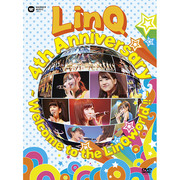 LinQ「LinQ 4th Anniversary ~ Welcome to the LinQworld!! ~(DVD)」