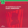 Marc Minkowski / マルク・ミンコフスキ「Mozart:Don Giovanni(Transcription pour instruments a vent par J. Triebensee) / モーツァルト:「ドン・ジョヴァンニ」組曲(トリーベンゼーによるハルモニームジーク編曲版)」