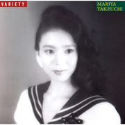 竹内まりや「Variety -30th Anniversary Edition」