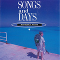 松岡直也「SONGS and DAYS(SHM-CD)」