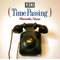 松岡直也「TIME PASSING(SHM-CD)」