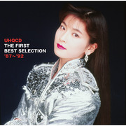 森高千里「森高千里 UHQCD THE FIRST BEST SELECTION '87~'92」