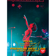 中村あゆみ「Ayumi of AYUMI ~30th Anniversary PREMIUM BEST LIVE at ReNY 20140919」