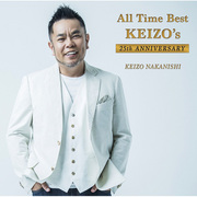 中西圭三「All Time Best~KEIZO's 25th ANNIVERSARY【通常盤2CD】」