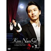 キム・ナムギル「Kim Nam Gil 1st Japan Tour With 赤と黒(DVD)」