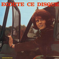 Ecoute Ce Disque / ハロー・リトル・ガール