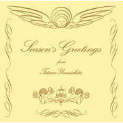 山下達郎「SEASON'S GREETINGS(20th Anniversary Edition)」