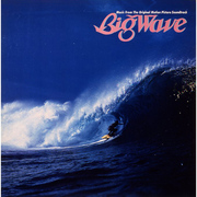 山下達郎「Big Wave(30th Anniversary Edition)(アナログ盤)」