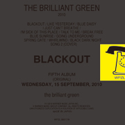 the brilliant green「BLACKOUT [初回盤]」