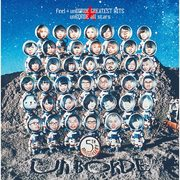 unBORDE all stars「Feel + unBORDE GREATEST HITS」