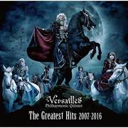 Versailles / ヴェルサイユ「The Greatest Hits 2007-2016【通常盤】」