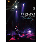 "ジョン・ヨンファ(from CNBLUE)「JUNG YONG HWA 1st CONCERT in JAPAN ""One Fine Day""【DVD】」"