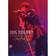 "ジョン・ヨンファ(from CNBLUE)「JUNG YONG HWA 1st CONCERT in JAPAN ""One Fine Day""【DVD】(BOICE限定盤)」"