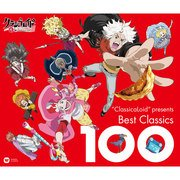 "ClassicaLoid presents ORIGINAL CLASSICAL MUSIC(V.A.)「""ClassicaLoid"" Presents ベスト・クラシック100」"