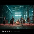 DAY6「If ~また逢えたら~(通常盤)」