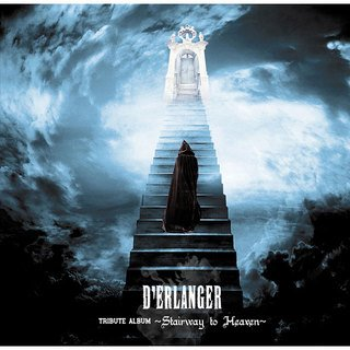D'ERLANGER「D'ERLANGER TRIBUTE ALBUM ~Stairway to Heaven~ (ヴァリアス・アーティスツ)」