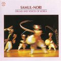 「<Korea> SAMUL-NORI - Drums and Voices of Korea / 《韓国》サムルノリ」