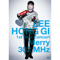 "「LEE HONG GI 1st Solo Concert ""Merry 302 MHz""(Primadonna盤/DVD)」"