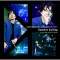 "ジョン・ヨンファ(from CNBLUE)「JUNG YONG HWA JAPAN CONCERT 2017 ""Summer Calling"" Live at World Hall in Kobe」"