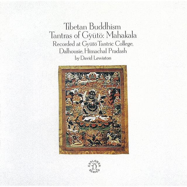 Tibetan Buddhism - Tantras of Gyuto:Mahakala / 《チベット ...