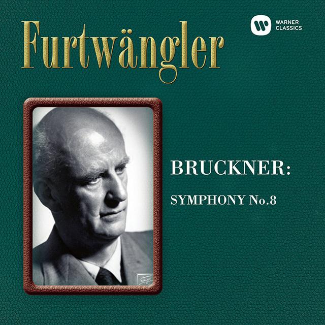 ブルックナー 交響曲第8番 - Coocan