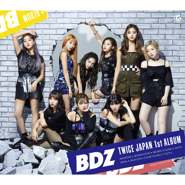 Jph twice bdz shokaib fix