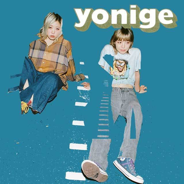 Yonige package 640