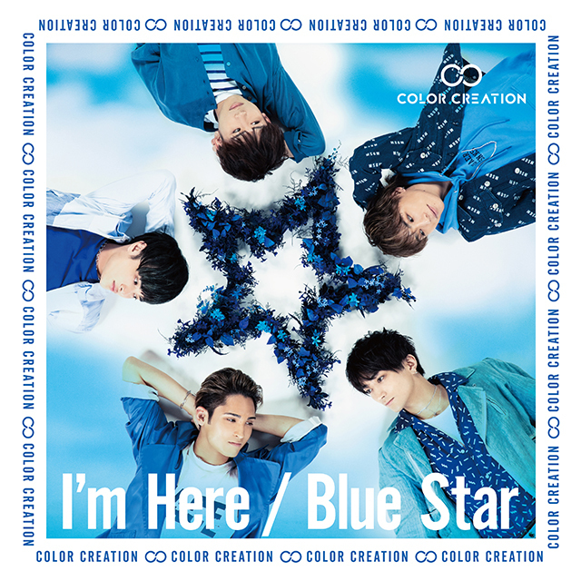 color creation i m here blue star 初回限定盤 warner music
