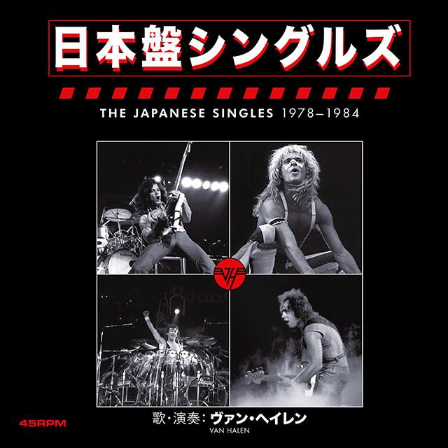 ヘイレン ヴァン 追悼エディ・ヴァン・ヘイレン 最後のライブで演奏した「ジャンプ」を振り返る