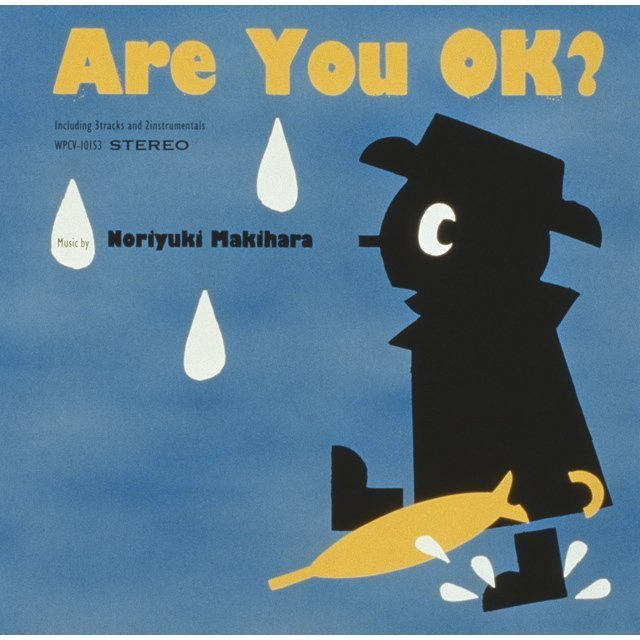 槇原敬之「Are You OK?」 | Warn...