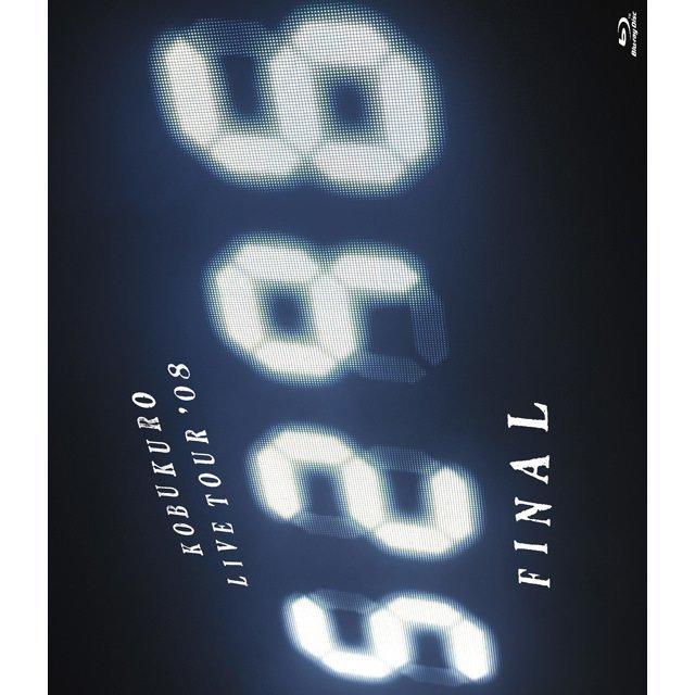 """コブクロ「LIVE TOUR '08 """"5296""""..."""