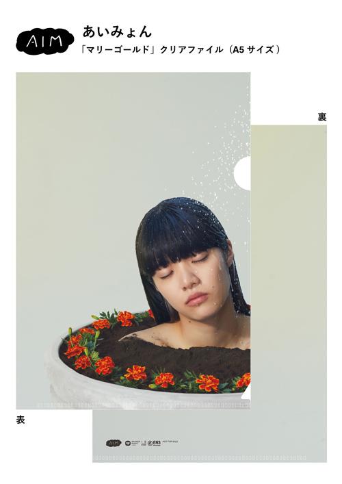みょん あい マリー ゴールド 霊視占いが人気の大阪にある占い館『ゴールドマリー』の魅力&口コミ