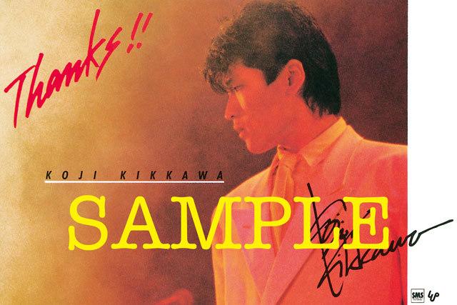 先着購入者特典のデザイン公開!! 1月29日発売「KIKKAWA KOJI 35th ...
